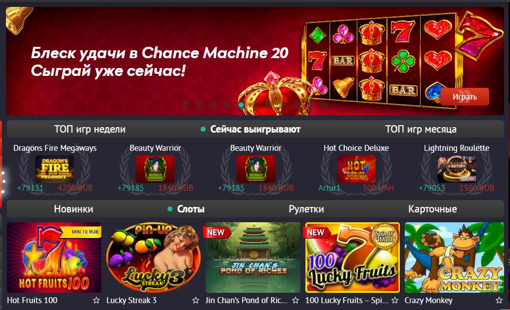 Без регистрации онлайн казино блокировать рекламу казино вулкан