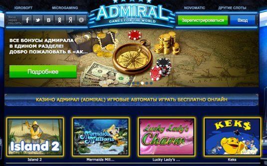Форум игровые автоматы где играть французские онлайн казино