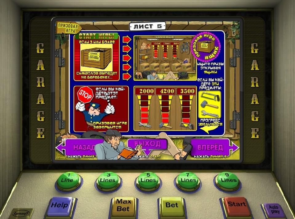 онлайн игровые автоматы бесплатно видео