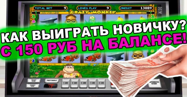 Яндексигровые автоматы играть бесплатно гараж играть казино фараон