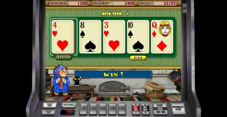 Игровые автоматы пирамиды скачать бесплатно как играть на картах в дурака инструкция