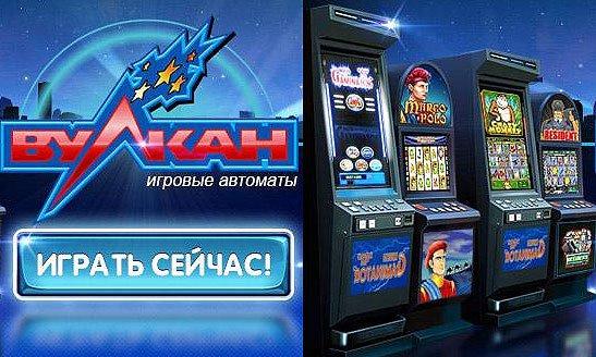 Азартные игровые автоматы честная игра