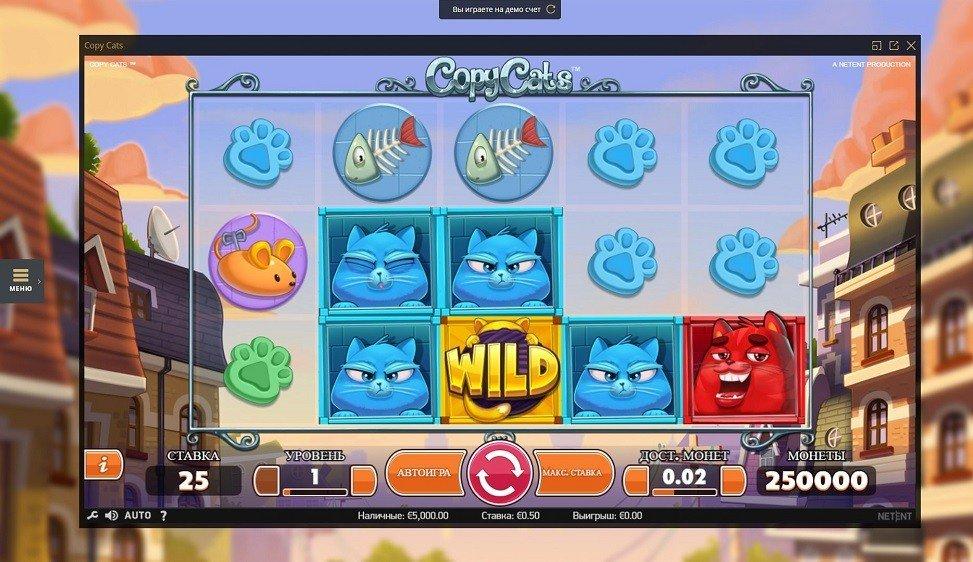 Игровые автоматы 21линии