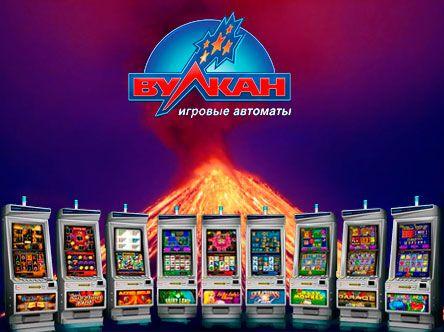 супер игровые автоматы онлайн