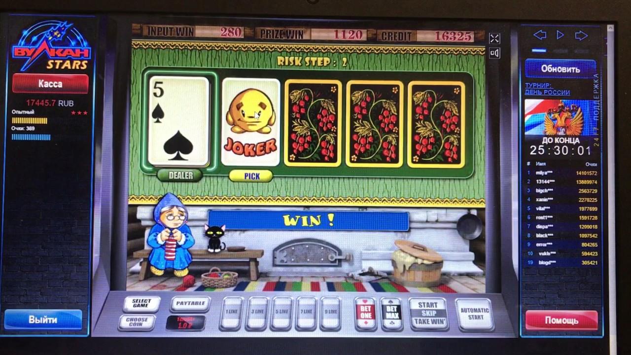 Симуляторы игровые автоматы черти