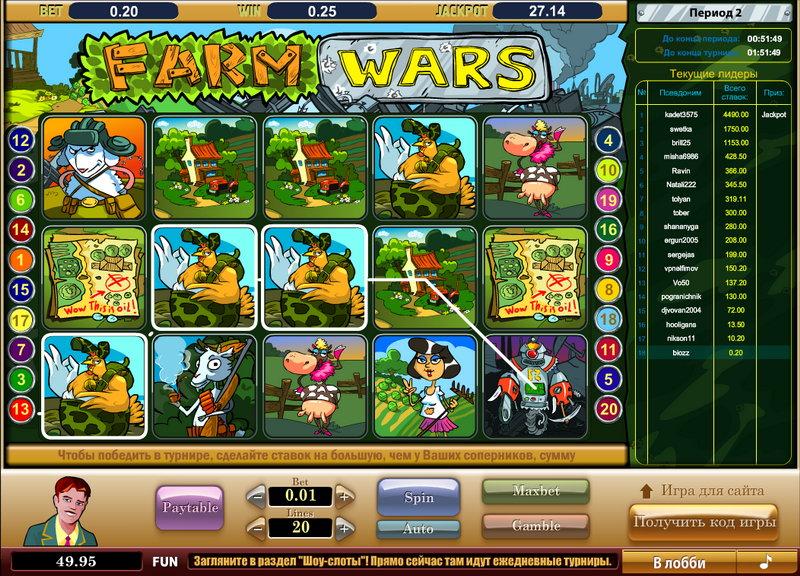 Азартные игры домино бесплатно