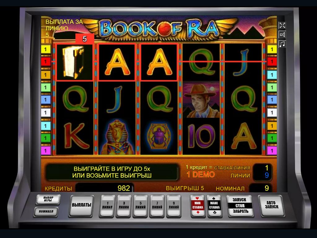 азартные игровые автоматы играть бесплатно и без регистрации и смс