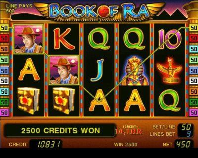 Азартные игры игровые автоматы играть бесплатно к игровые автоматы абсолют