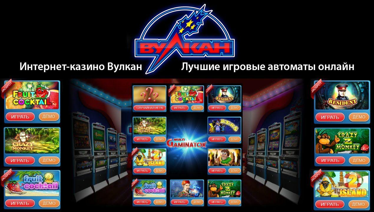 играт игровые автоматы 777 бесплатно