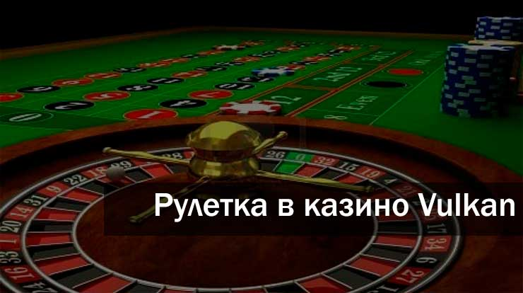 казино пробки онлайн бесплатно и без регистрации