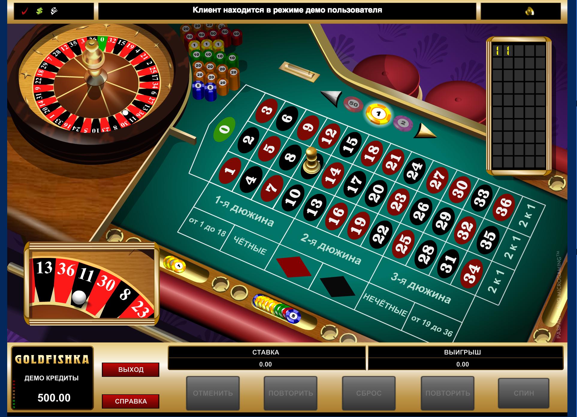 Скачать анимацию казино