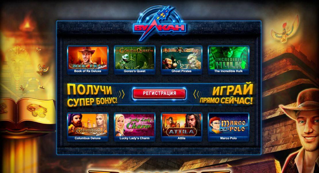 Игровой автомат огниво играть бесплатно детские игровые комнаты игровые автоматы