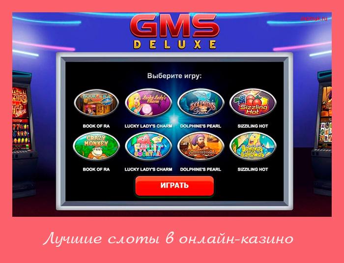 Первые механические игровые автоматы таблица игры для андроид покер не онлайн